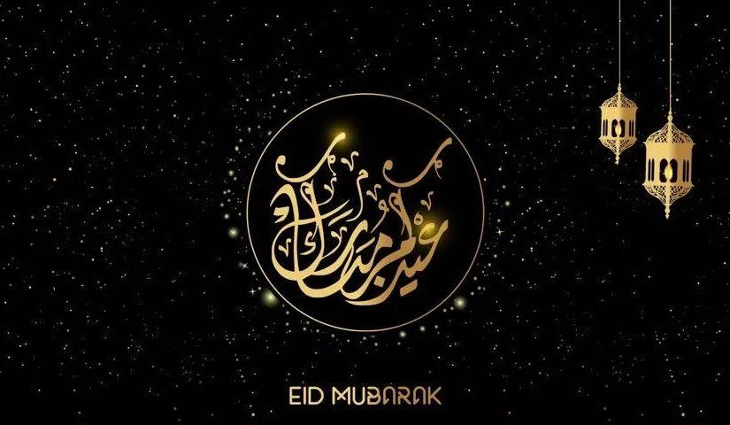 Eid Mubarak Greetings Quotes.jpg