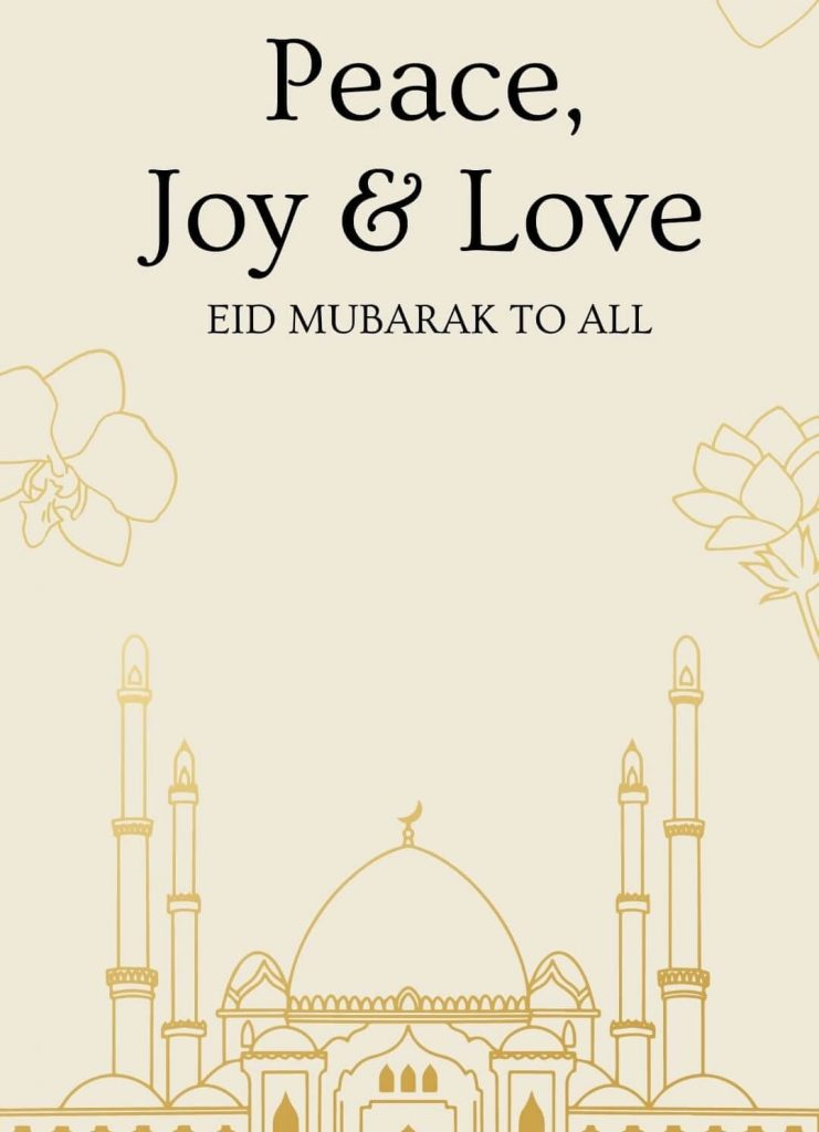 Eid Mubarak Messages for love