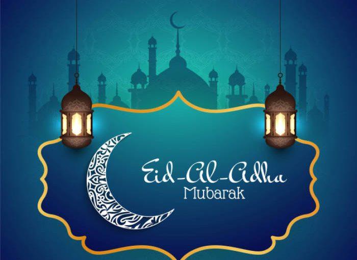 Eid ul Adha messages.jpg