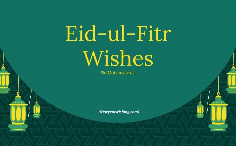 Eid ul Fitr wishes